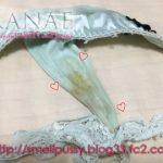 お久しぶりのKANAEの「人妻のシミパン」らしい象徴的だった薄緑のTバックパンティ