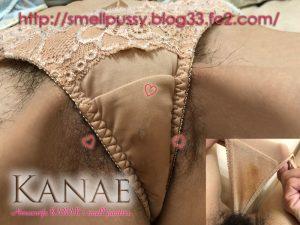 人妻KAANEの着衣シミパン画像