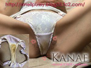 人妻KANAENのシミパン画像